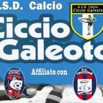 Ciccio Galeoto – lo staff tecnico 2013-2014 – affiliato FC Crotone.