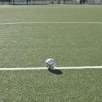 Guarda i Gol: Città di Scordia vs Grammichele – 14° giornata – Allievi Provinciali Catania -