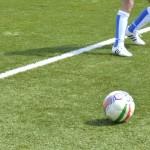 54°Torneo Delle Regioni – Stagione Sportiva 2014/2015 Rappresentativa Regionale Juniores – I Convocati.