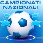 Campionato Nazionale – Allievi – Giovanissimi – Allievi Lega Pro – si gioca domenica 31 gennaio 2016.